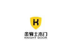 金骑士木门-品牌