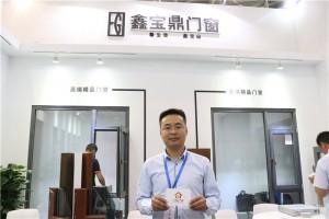 鑫宝鼎李为雷:严格把控生产工序,多样化优惠政策打造品牌之路