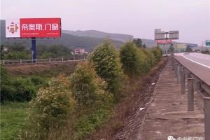 盛夏风景,帝奥斯高炮广告耀眼粤、苏、成、渝!