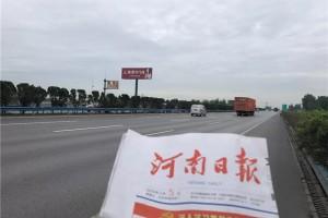 剑指豫州,逐鹿中原|新豪轩门窗高炮广告闪耀河南大地