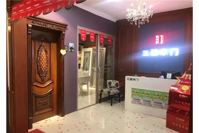 三迪木门河北邯郸旗舰店创造着属于自己的康庄大道