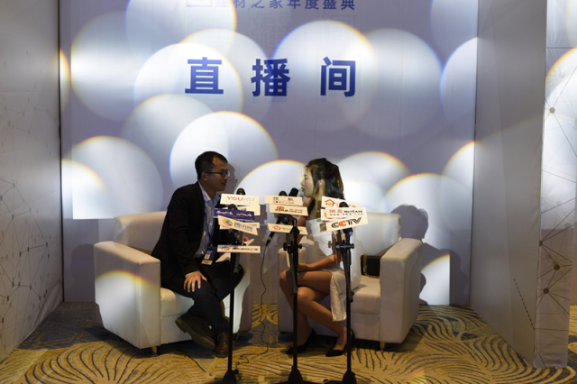 沁牌门业陈国荣:产品服务实现差异化 创新环保提升品牌优势