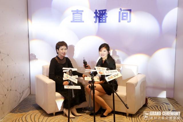 万嘉信木门娄淑彩:品牌落地彰显竞争优势 品质升级提升核心价值