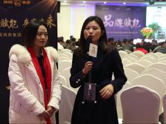 2019年中国熊熊第四界文化节优秀经销商采访合集