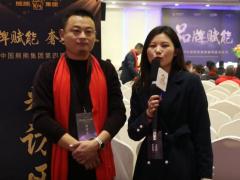 2019年中国熊熊集团金熊奖雷鸣