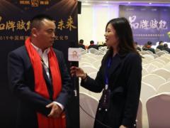 2019年中国熊熊金熊奖皮长根