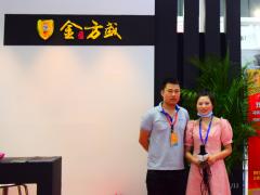长沙第12届展会现场:金方盛门业采访视频