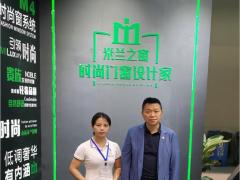 第二十二届(广州建博会)米兰之窗总裁陈涛