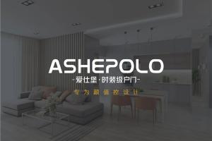 ASHEPOLO设计家,点亮生活美学,平凡亦非凡