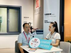 上海DDS设计展:门窗之家专访轩尼斯营销总监郭云义