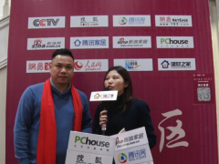 凝心聚力,共创辉煌 #门窗之家采访 中国.久盛总经理胡丰产