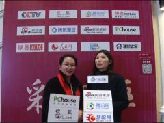 凝心聚力,共创辉煌 #门窗之家采访 中国.久盛河南周口经销商
