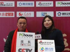 2020年中国熊熊第六界文化节优秀经销商采访