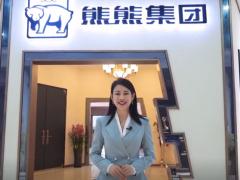 中国熊熊集团·定制大门第一品牌 #中国熊熊#别墅门#定制门