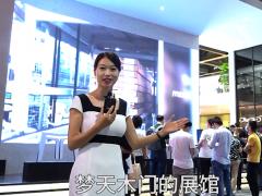 2021年广州建博会,门窗之家楠楠,邀您一起看展!现在我来到的是梦天木门的展馆
