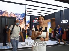 2021年广州建博会,门窗之家楠楠,邀您一起看展!现在我来到的是金凯德的展馆