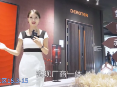 2021年广州建博会,门窗之家楠楠,邀您一起看展!现在我来到的是德诺特的展馆
