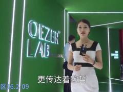 2021年广州建博会,门窗之家楠楠,邀您一起看展!现在我来到的是欧哲的展馆