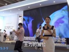 2021年广州建博会,门窗之家楠楠,邀您一起看展!现在我来到的是王力的展馆