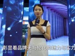 2021年广州建博会,门窗之家楠楠,邀您一起看展!现在我来到的是轩尼斯的展馆