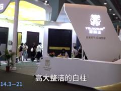 2021年广州建博会,门窗之家楠楠,邀您一起看展!现在我来到的是亚斯王展馆