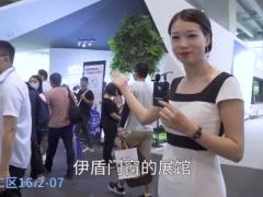 2021年广州建博会,门窗之家楠楠,邀您一起看展!现在我来到的是伊盾门窗的展馆
